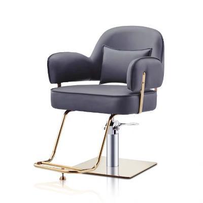现代风格单椅 理发椅