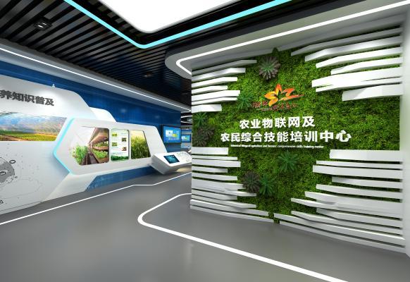 現代展廳 農業互聯網