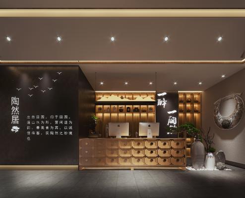 新中式中餐馆前台过道