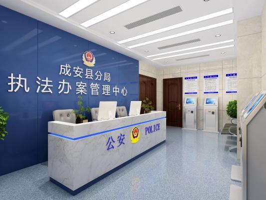 现代公安局办案中心 公安局登记大厅