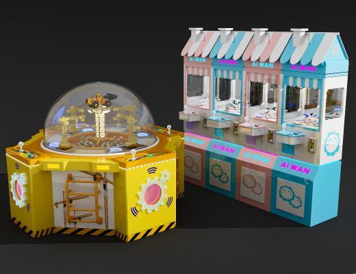 现代娃娃机 游戏机 盲盒机