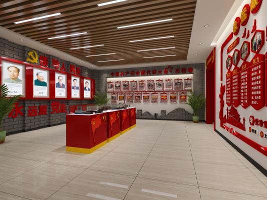 新中式党建展厅