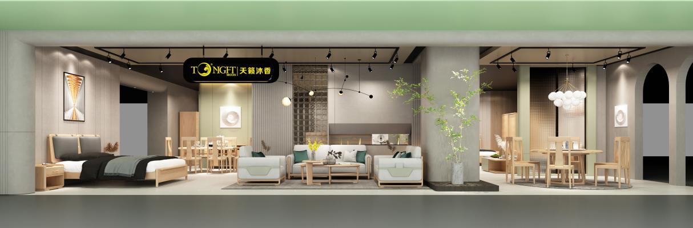现代家具展厅 吊灯 挂画