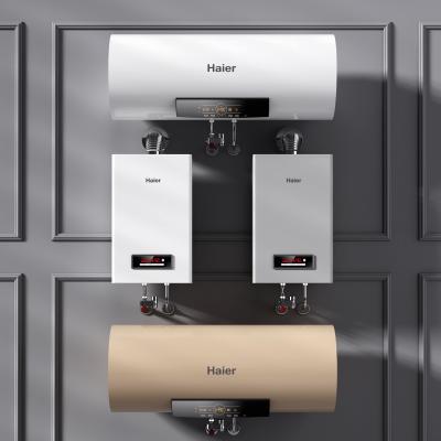 现代热水器燃气热水器
