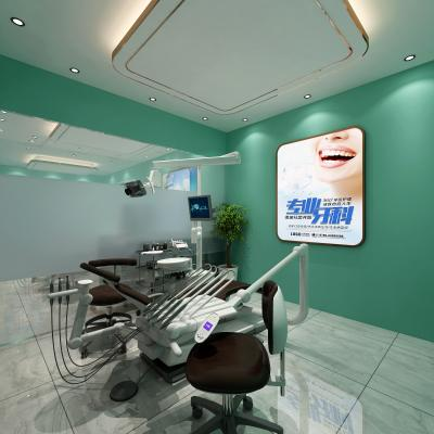 现代牙科医疗诊所