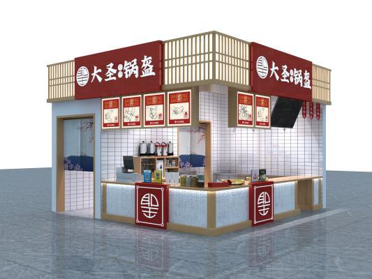日式小吃店