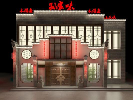 中式餐厅门头