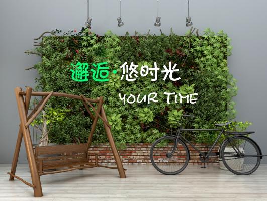 现代绿植墙 秋千 自行车 导轨灯