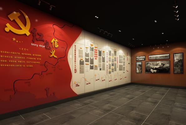 新中式�t色�h建「�d 文化展�^
