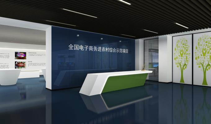 現代企業展廳