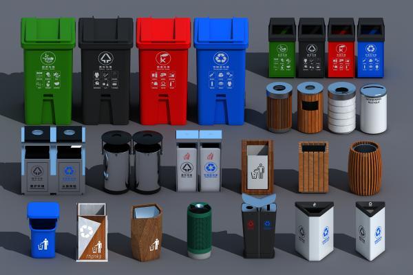 现代垃圾桶 分类垃圾箱 垃圾分类 LOGO