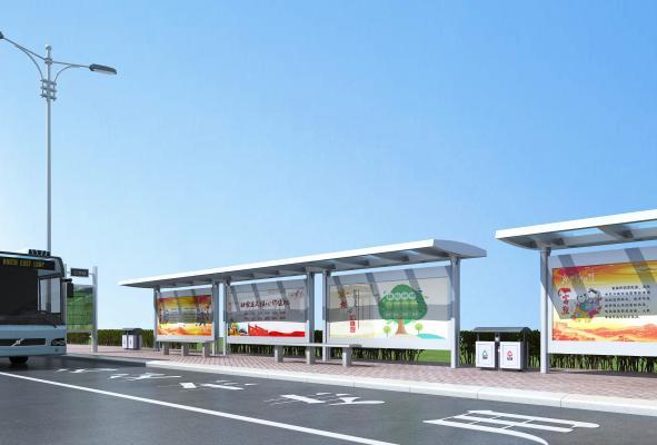 现代公交车站
