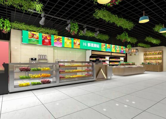 现代风格超市 水果店