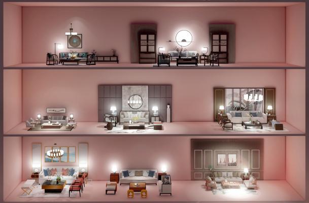 新中式客厅 沙发组合