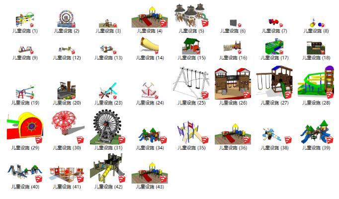 现代儿童娱乐器材 儿童设施