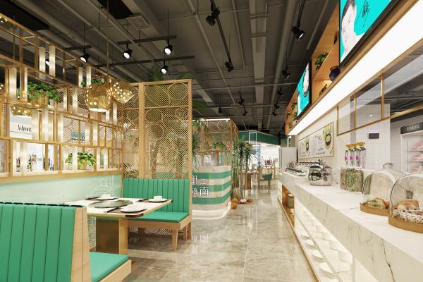 现代火锅店餐厅