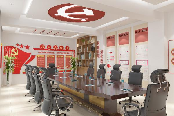 現代黨建活動室