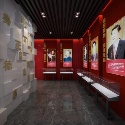 现代党建 展厅 廉政展厅