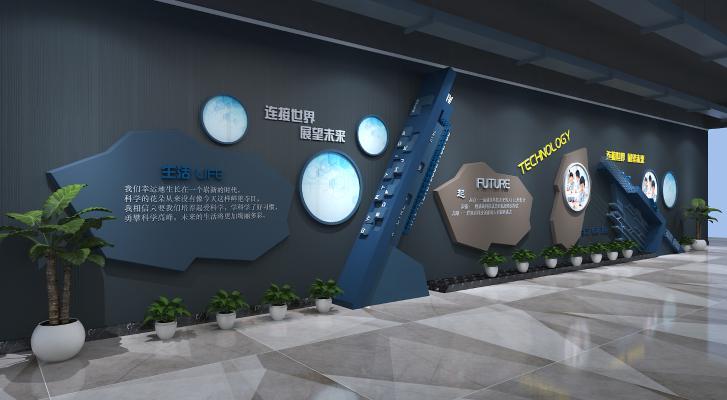 现代科技走廊