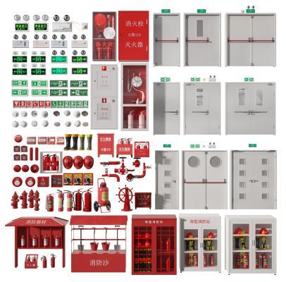 现代消防 灭火器 消防门