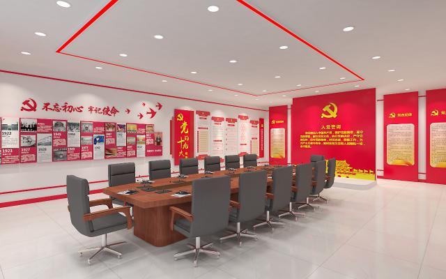 現代黨員活動室 黨員學習室 黨建展廳