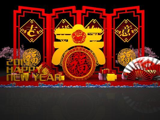 新中式美陈新年装饰