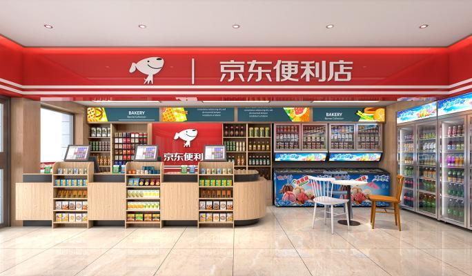 �F代超市便�缋�店 前�_ �架