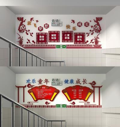 新中式学校楼梯间文化墙
