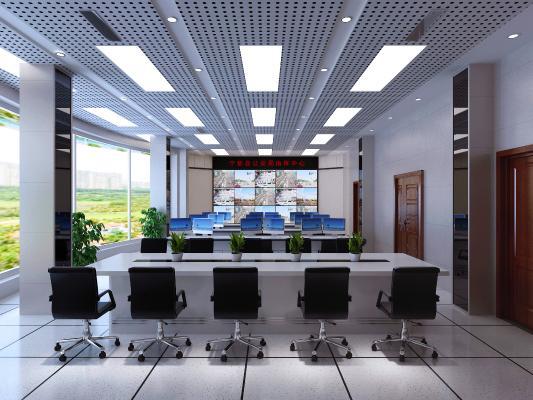 现代指挥中心 会议室 会议桌