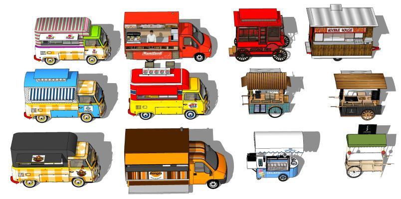 現代風格移動快餐車 小攤 售賣亭