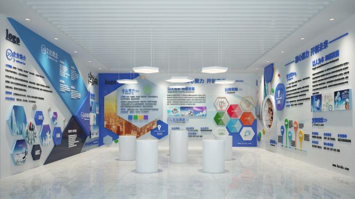 现代公司展厅企业文化墙背景墙