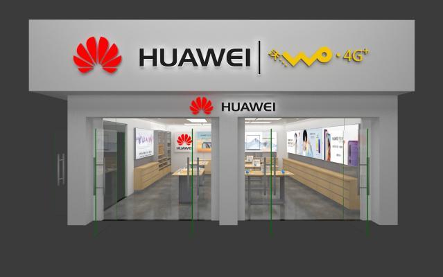 现代华为手机专卖店门头外观