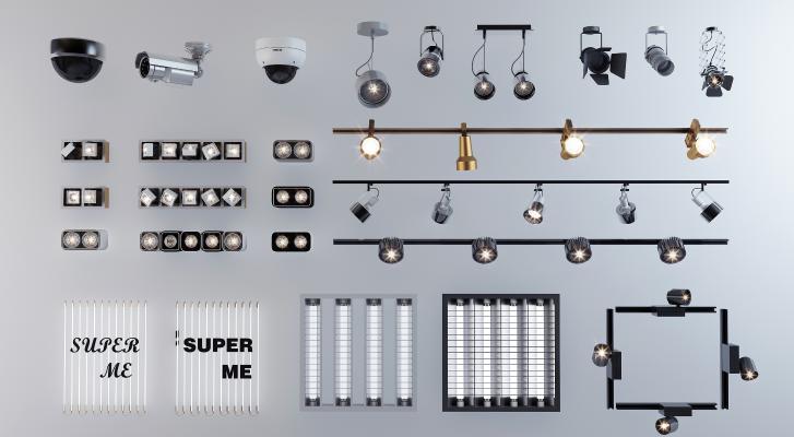 現代軌道射燈 筒燈 格柵燈