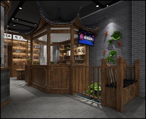 新中式烤鸭店