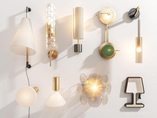 现代壁灯组合