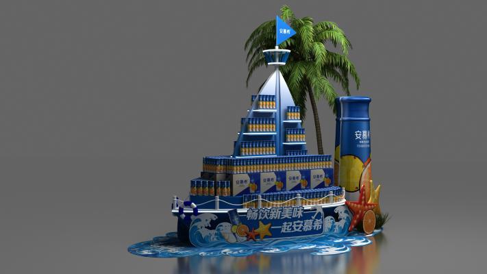 地中海帆船堆头
