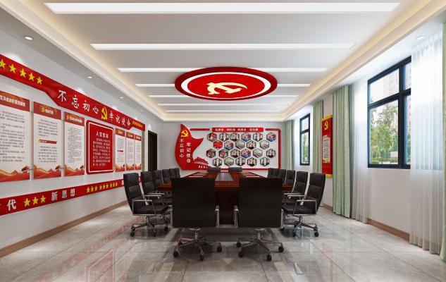 现代党员活动室 会议室