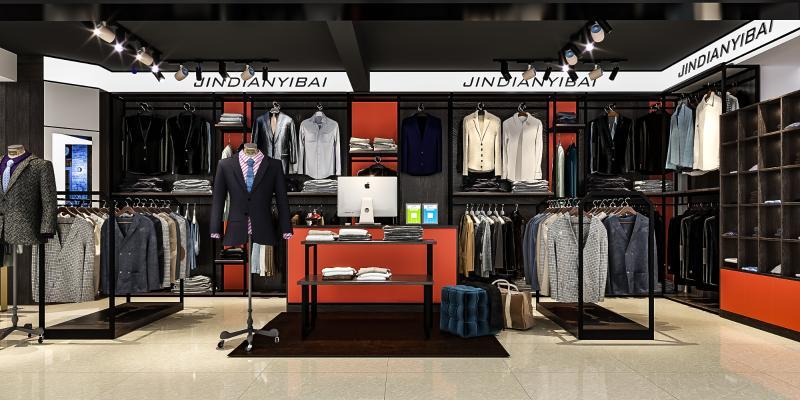 现代服装店