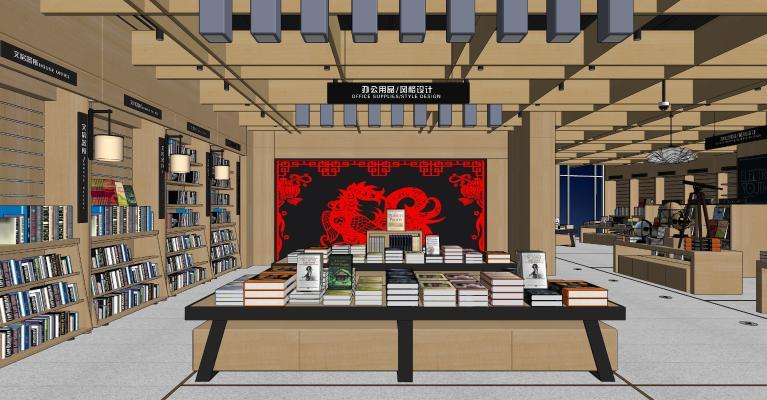 现代图书馆 书店书架 展示架
