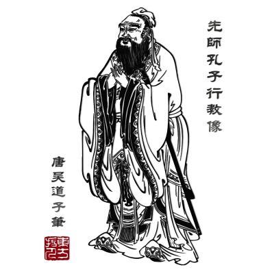 中式画像 孔子 孔子画像