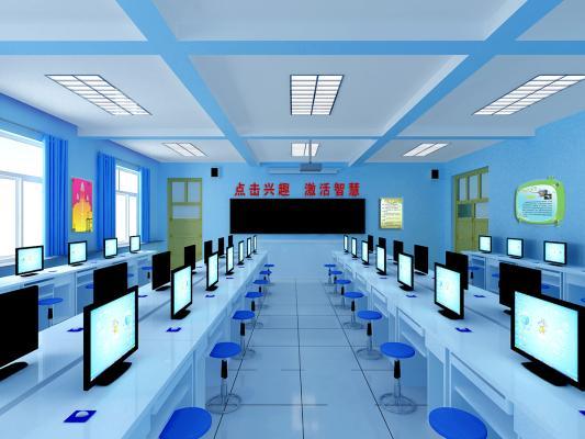 现代风格学校 教室 微机室