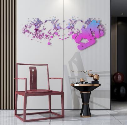 中式红木单椅 茶几组合