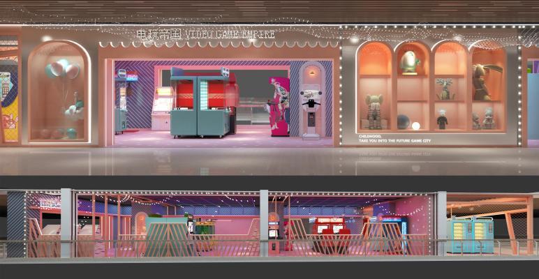 现代电玩城 娱乐项目