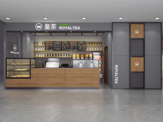 現代奶茶店