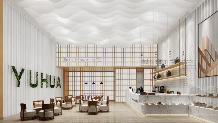 现代饮品店 茶餐厅 奶茶店