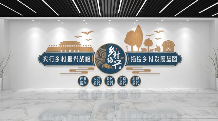 中式文化墙 企业文化墙