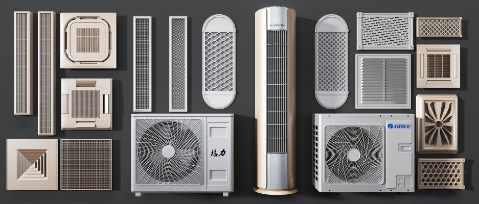 现代空调风口组合