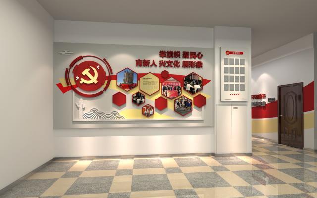 现代宣传部走廊