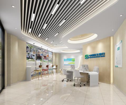 现代银行接待大厅