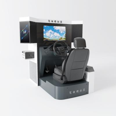 现代驾驶模拟器 游戏机
